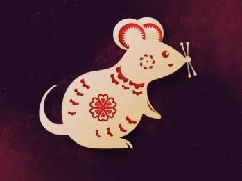 Annee du rat