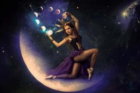 Danse univers