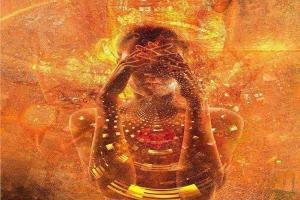 Ethique spirituelle