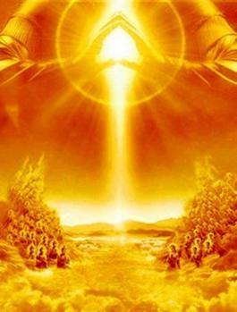 Flamme spirituelle