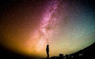 Humilite astromaya