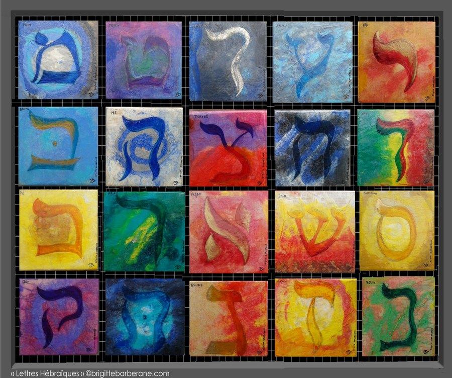 Lettres hebraiques