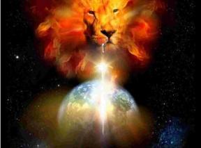 Lion portail