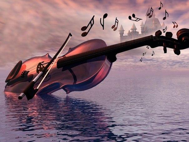 Musique violon