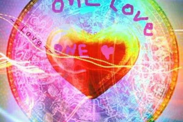 Pouvoir de l amour