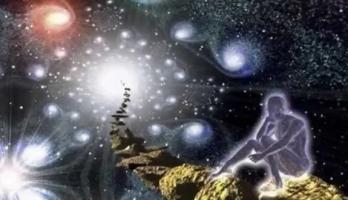 Vie stellaire